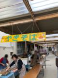 一中校区フェスティバル
